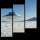 Летающая тарелка в пустыне