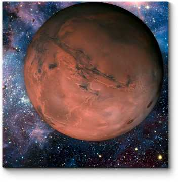 Модульная картина Марс и Вселенная
