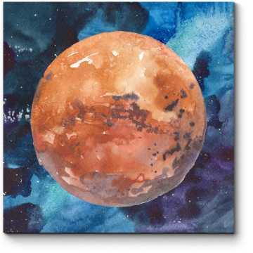 Модульная картина Акварельный Марс