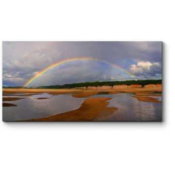 Сияние радуги