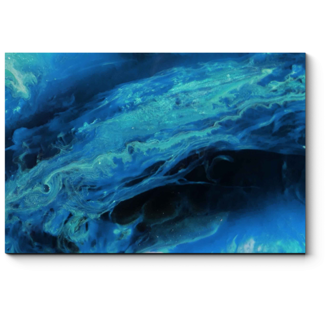 Модульная картина Синий туман