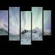 Панорамное сияние