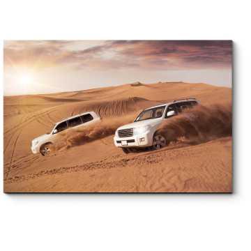 Модульная картина Драйв в пустыне