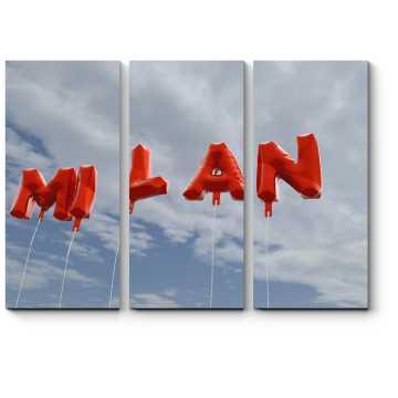 Воздушный Милан