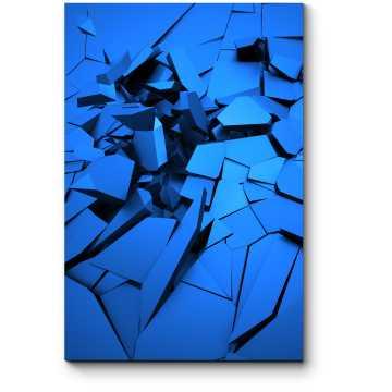 Голубой разлом