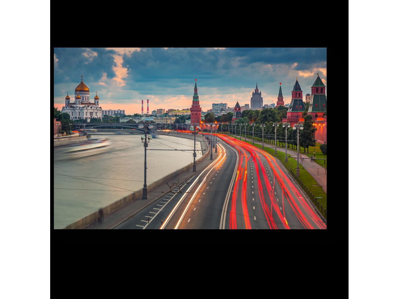 Модульная картина У стен Кремля (30x20) фото