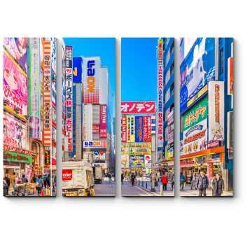 Пестрящий рекламой токийский центр