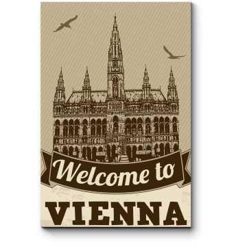 Из Вены с любовью