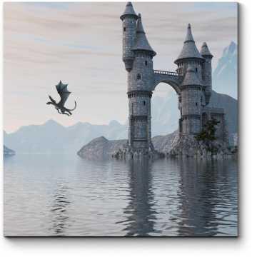 Замок на воде и дракон
