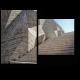 Элемент бетонной стены с лестницей вверх