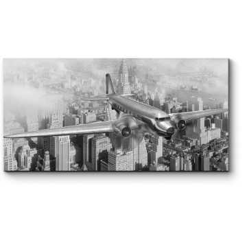 Дуглас DC-3 над Нью-Йорком
