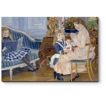 Дети днем в Варжемоне