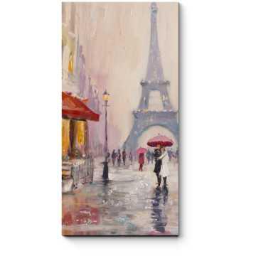 Пара влюбленных под зонтом
