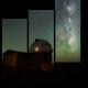 Обсерватория под звездами
