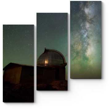 Модульная картина Обсерватория под звездами