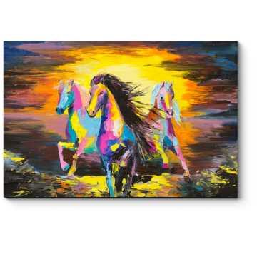 Радужные кони на песке