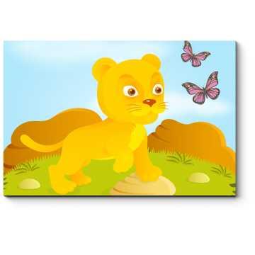 Львенок играет с бабочками