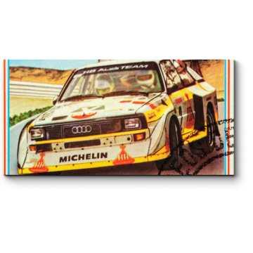 Модульная картина Раллийный автомобиль Ауди Спорт кватро