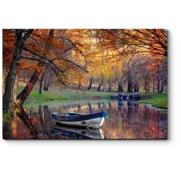 Лодка в осеннем парке