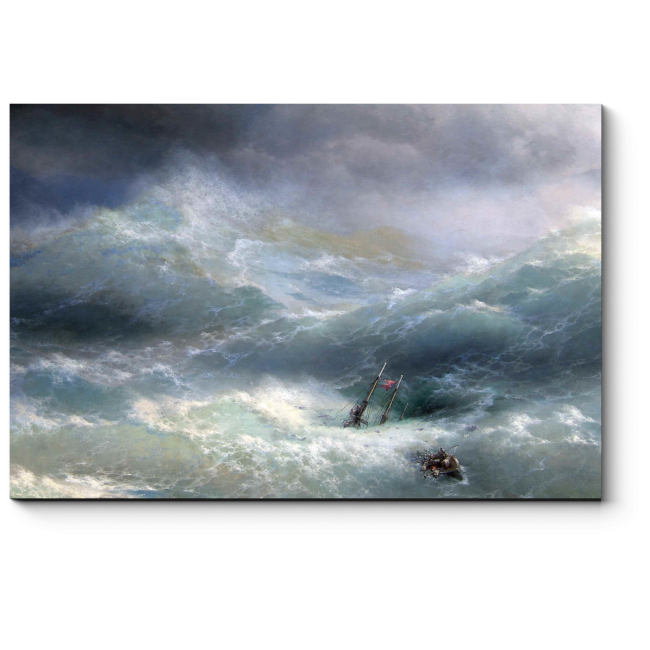 Модульная картина Волна, Иван Айвазовский