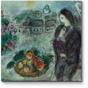 Корзина с фруктами, Марк Шагал