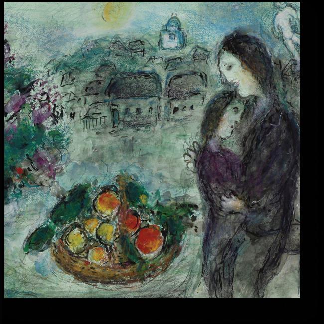 Модульная картина Корзина с фруктами, Марк Шагал