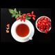 Барбарисовый чай