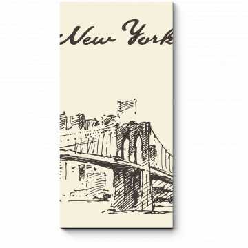 Мост, Манхэттен, Нью Йорк