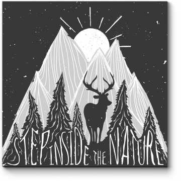 Шаг навстречу природе
