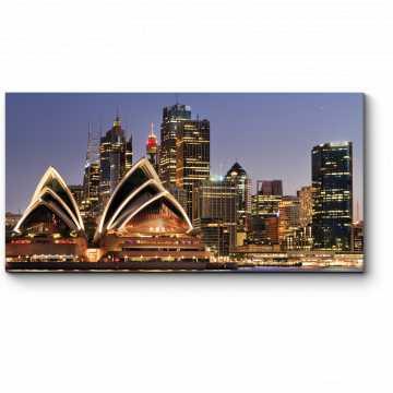 Прекрасный Сидней
