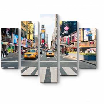 Модульная картина Нью-Йорк летним днем