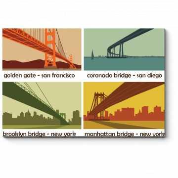 Мосты Америки