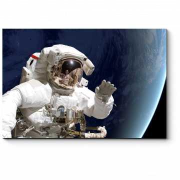 Привет из открытого космоса