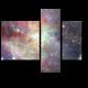 Галактическая бесконечность