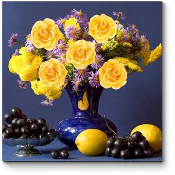Виноград, лимоны и желтые розы