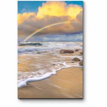 Море и радуга