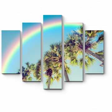 Тропическая радуга