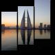 Симметричные небоскребы